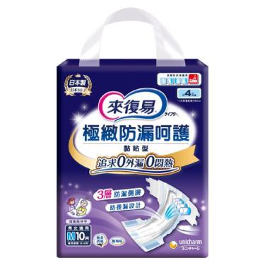 來復易 極緻防漏呵護透氣型紙尿褲M60片(10片x6包)-箱購