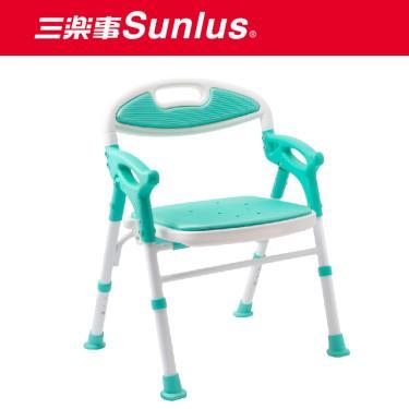 三樂事Sunlus 折疊式軟墊洗澡椅 SP5606(廠送)