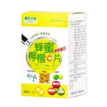 日本味王 膠原蜂蜜檸檬C 口含錠60粒/瓶