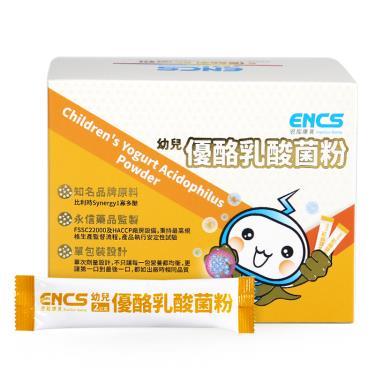 恩能康見 幼兒乳酸菌粉 60包/盒(比利時Synery1寡多醣)
