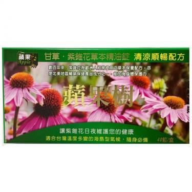 紫錐花多酚草本精油錠(40錠/盒)