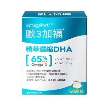 歐3加福 精萃濃縮DHA魚油(60顆/盒)