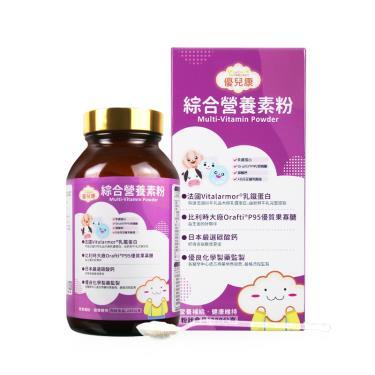優兒康 綜合營養素粉 280g/瓶