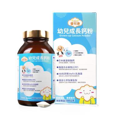 優兒康 幼兒成長鈣粉 300g/瓶