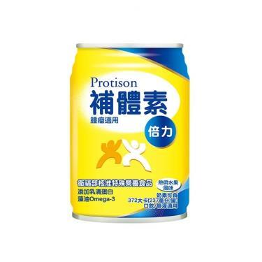 (送2罐)補體素 倍力腫瘤癌症適用配方(熱帶水果口味)237mlx24罐(箱購)