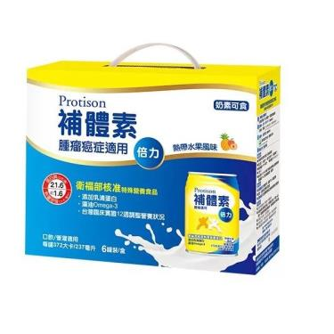 補體素 倍力禮盒237mlx6罐/盒(腫瘤癌症適用)