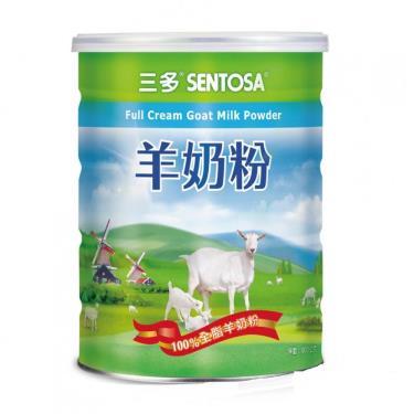 三多 羊奶粉800g/罐