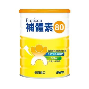 補體素 P80 (全乳清蛋白) 500g/罐