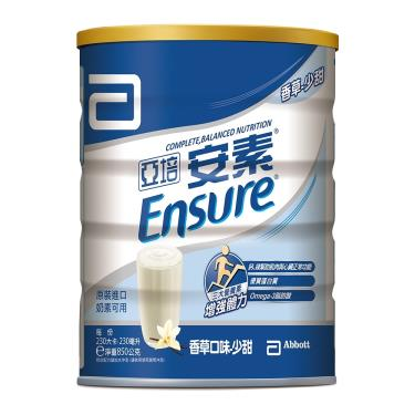 亞培 安素優能基營養配方(香草少甜) 850g/罐