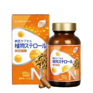 赫里萊比 納豆固醇膠囊 (60粒/瓶)