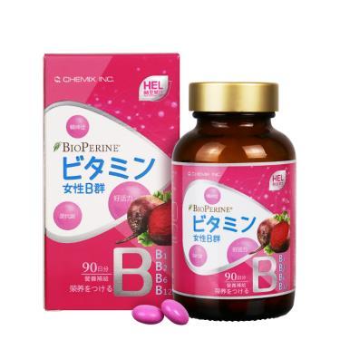 赫里萊比 女性B群糖衣錠 (90錠/瓶)