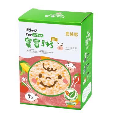 農純鄉 牛牛壯壯粥(150g x7包/盒)