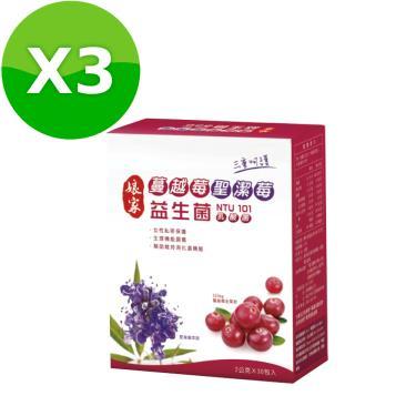 娘家 蔓越莓聖潔莓益生菌30包X3盒