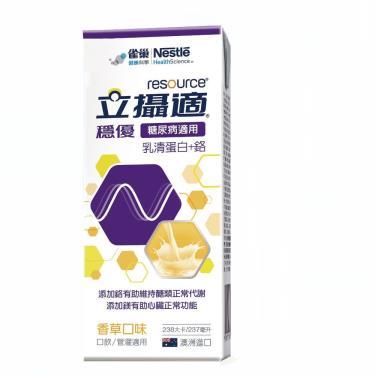 雀巢 立攝適糖尿病適用配方-香草237mlx24罐(箱購)