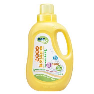 NAC NAC 天然酵素嬰兒洗衣精1200ML