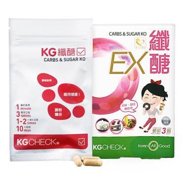 KGCHECK凱綺萃 纖醣EX膠囊30粒/盒