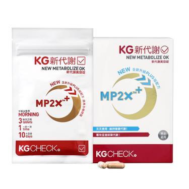 KGCHECK凱綺萃 KG新代謝膠囊90粒/盒