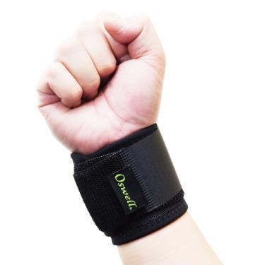 丹力 竹炭加強型護腕(菱形壓紋) R-07