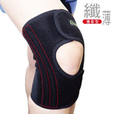 丹力 第二代網狀高透氣護膝XL R-06