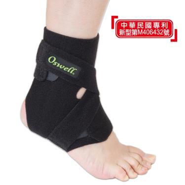 丹力 專業調整式護踝 R-12