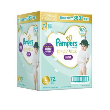 (2組送媽媽包)幫寶適 一級幫拉拉褲/褲型尿布L72片x2箱(彩盒箱) 活動至09/30
