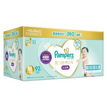(2組送媽媽包)幫寶適 一級幫拉拉褲/褲型尿布M92片x2箱(彩盒箱) 活動至09/30