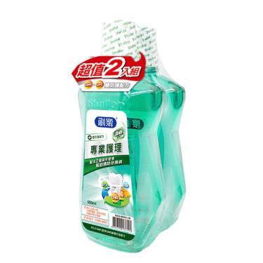 刷樂 漱口水500ML超值組-清新(2入/組) (含氯己定Chlorhexidine )