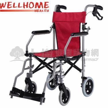 Lohas Air 外銷日本樂活椅/小輪款輕量鋁合金/可拆腳/最小收摺/僅8.7KG/紅色-贈托輪包 廠送