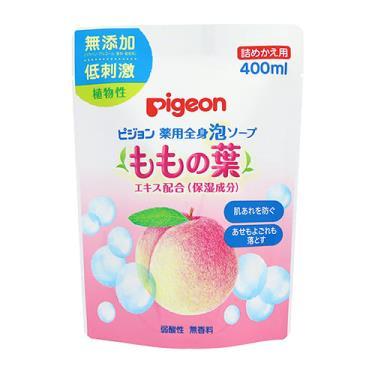 Pigeon 貝親 桃葉泡沫沐浴乳(補充包) 400ml