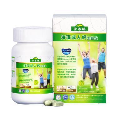 常春藤 天然海藻成人鈣加強錠(Aquamin海藻鈣) 100錠/盒