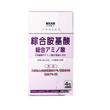日本味王 綜合胺基酸錠(120粒/瓶)