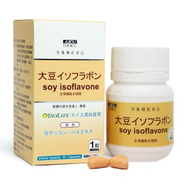 日本味王 大豆異黃酮 30粒/瓶