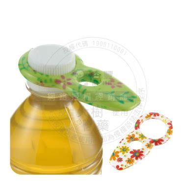 日本Richell利其爾 保特瓶開罐器(花色)