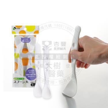 日本Richell利其爾 大湯匙L(白色)