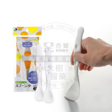 日本Richell利其爾 小湯匙S(白色)