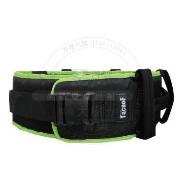 日本幸和TacaoF 移位用輔助腰帶(綠色) 安全腰帶 廠送