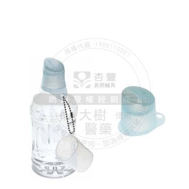 杏豐 飲料瓶飲水輔助蓋-藍色 日本製造