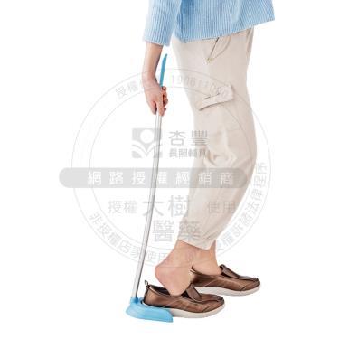 杏豐 竹虎穿脫鞋輔助器 76.5cm 站立式鞋拔
