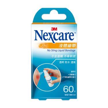 3M Nexcare 液體繃帶18ml