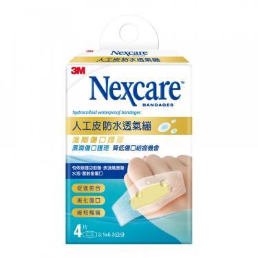 3M Nexcare 人工皮防水透氣繃-加大型 3.1x6.3cm (4片/盒)