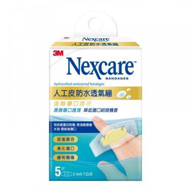 3M Nexcare 人工皮防水透氣繃-一般型 2.5x5.7cm (5片/盒)