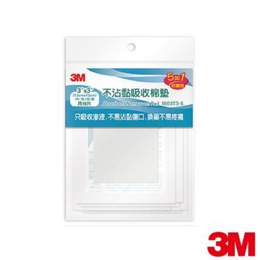 3M 不沾黏吸收棉墊好康包3x3吋 ( 3片x6包/共18片袋)