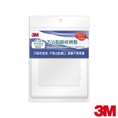 3M 不沾黏吸收棉墊好康包4x4吋 ( 2片x6包/共12片袋)