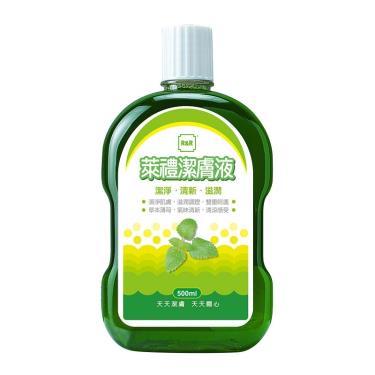 R&R 萊禮 潔膚液 500ml (抗菌 除異味)