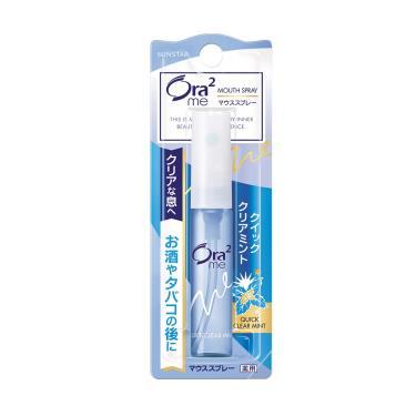 愛樂齒Ora2  me 淨澈氣息口香噴劑6ml(酷涼薄荷)