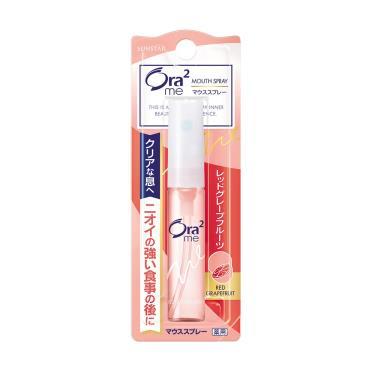 愛樂齒Ora2  me 淨澈氣息口香噴劑6ml(紅葡萄柚)