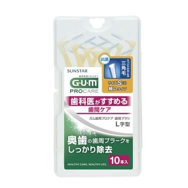 三詩達 GUM 牙周護理L型牙間刷 S(10支入)