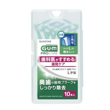 三詩達 GUM 牙周護理L型牙間刷 L(10支入)