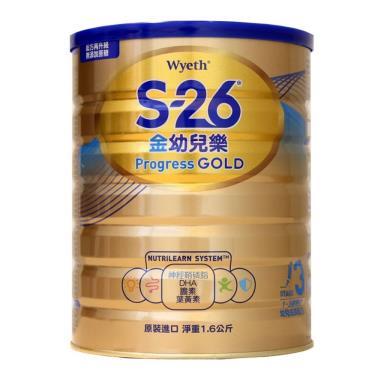 惠氏 S-26 金幼兒樂幼兒成長配方奶粉1-3歲(1600g/罐)