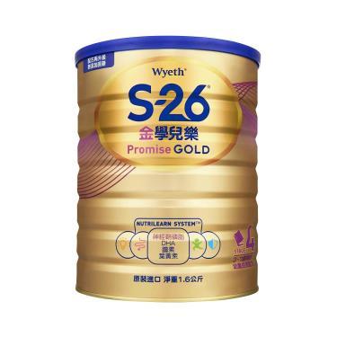 惠氏 S-26 金學兒樂兒童成長配方奶粉3-7歲(1600g/罐)